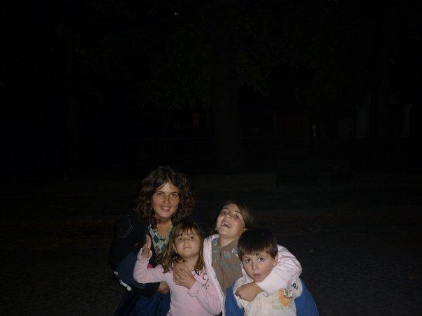 Моите деца
